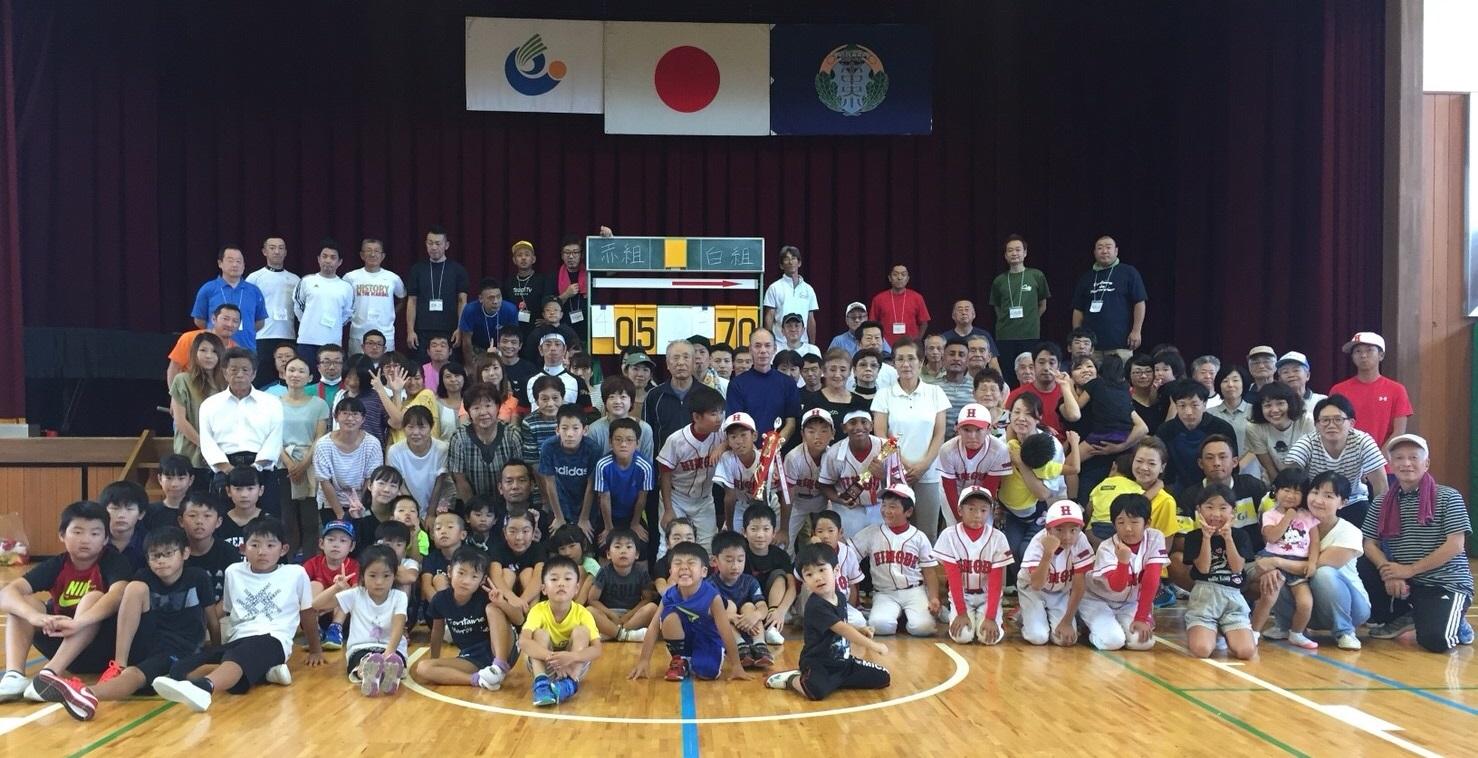 栃木地区体育協会第一支部